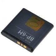 Nokia N73 Battery 1100 mAh
