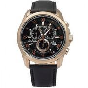 Citizen Black Stainless Steel Round Dial Quartz Watch For Men (BL5542-07E)