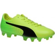 Puma evoSPEED 17.2 FG Outdoors(Yellow)