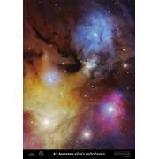 Poster Antares nebulas