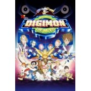 Digimon the movie DVD 2000
