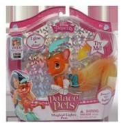 Figurina Disney Cu Coada Care Lumineaza - Sultan, Tigrul Jasminei