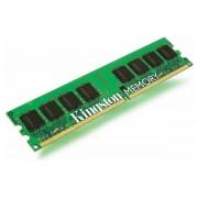 Kingston DDR2 800MHz 2GB HP (KTH XW4400C6/2G)
