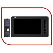 Комплект CTV CTV-DP700 B Black