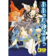 Oh My Goddess!: Volume 39 by Fujishima Kosuke