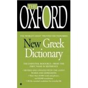 The Oxford New Greek Dictionary: Greek-English, English-Greek, Paperback