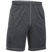 Under Armour M 8IN RAID NOVELTY SHORT. Gr. S