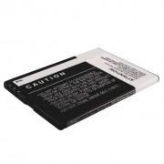 Акумулаторна батерия за GSM Nokia BL-4D E5, E7-00, N8, N97 Mini