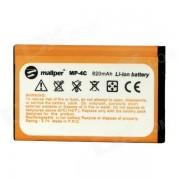 Mallper BL-4C Remplacement 3.7V 820mAh Li-ion pour Nokia 1265/1325 / 3500C / 6300 + Plus