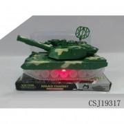 Világító tank