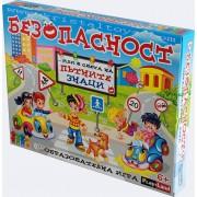 "Детска образователна и занимателна игра ""Безопасност"" от Play Land"