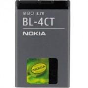 Acumulator Original Nokia BL-4CT SWAP