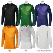Bluza portar pentru copii Nike Park IV