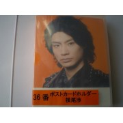 (Post card holder mascot chain with light wristband socks) set of 5 lottery Yokoo Wataru Kis-My-Ft2 per (japan import)