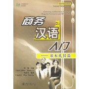 Gateway to Business Chinese Regular Formulas and Etiquette by Li Zhang