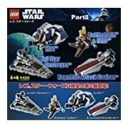 Lego Star Wars MTT, Mini Star Destroyer, Battleroid & Star, Republic Attack Cruiser mini sets