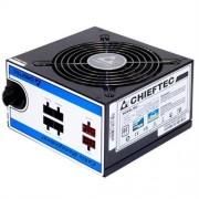 Zdroj CHIEFTEC CTG-650C 650W, 12cm fan, akt.PFC, 85PLUS, cable management