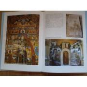 Cetatea Sfintei Parascheva Catedrala Si Ansamblul Mitropolitan Iasi Romania - Dascalu Nicolae