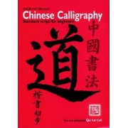 Chinese Calligraphy by Qu Lei Lei