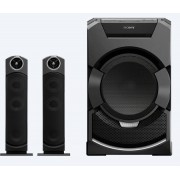 Sistem audio de mare putere Sony MHC-GT5D
