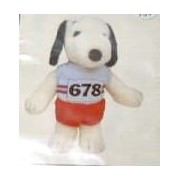 "Peanuts Snoopys Wardrobe For 11"" Plush Snoopy Runner Track Outfit"