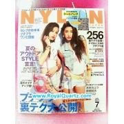 Nylon July 2010 Issue