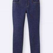 CYRILLUS Damen-Jeans, Slimline, 7/8-Länge