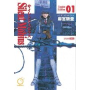 Silent Mobius: Complete Edition Volume 1 by Kia Asamiya