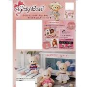 Emergency get cute girly bear size beach style stuffed (all three sets) Garibea stuffed (japan import)