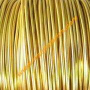 Hilo magico de 1,5mm color dorado (precio por metro)