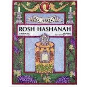 All About Rosh Hashanah by Judyth Groner