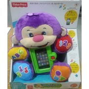 Fisher-Price Laugh and Learn Apptivity Cute Soft Fluffy Plush Monkey toy w/ durable protective case Toy / Game / Play / Child / Kid by Toys4U