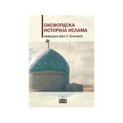 OKSFORDSKA-ISTORIJA-ISLAMA-II-izdanje