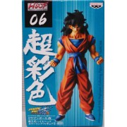 2 # 06 yum cha single item Dragon Ball Kai Super coloring High Spec Color Figure (japan import)