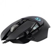 Mouse Logitech G502 Proteus Spectrum Gaming Delta Zero
