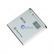 Acumulator Sony Ericsson BA750 Bulk