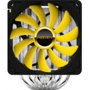 Cooler procesor Reeven Justice RC-1204