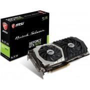 MSI GeForce GTX 1070 Quick Silver OC 8GB GDDR5 256Bit Graphics Card