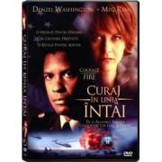COURAGE UNDER FIRE DVD 1996