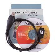 Kabel Samsung E700 E708 E710 E715 S500 X100 X105 X108 X600 X608 X610 E100 E105 E330 E630 E800 E808 E820 E850 S500 S508 X450 X460 USB