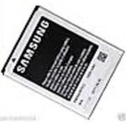 Samsung EB454357VU 1200mah Mobile Battery