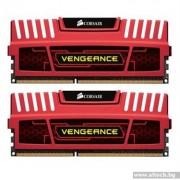 DDR3, KIT 8GB, 2x4GB, 1600MHz, CORSAIR Vengeance™ Red, CL9 (CMZ8GX3M2A1600C9R)