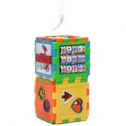 Play And Learn All In One Cubes Game For Kids