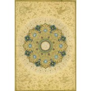 Masterpieces from the Department of Islamic Art in the Metropolitan Museum of Art by Sheila R. Canby