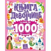 ►Knjiga-za-devojcice-sa-vise-od-1000-nalepnica◄