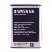 Батерия за Samsung Galaxy Nexus (i9250) - Модел EB-L1F2HVU