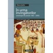IN URMA INVINGATORILOR. ANTOLOGIE DE POEZIE 1983-2005.