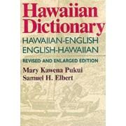 Hawaiian Dictionary by Mary Kawena Pukui