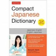Tuttle Compact Japanese Dictionary by Lecturer French Studies Samuel E Martin