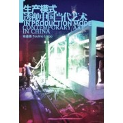 In Production Mode, Contemporary Art in China 2008 by Pi Li